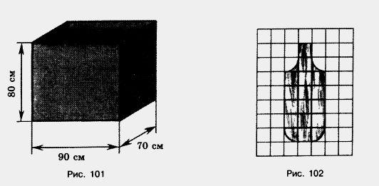 решебник 5 класс виленкин по математике: