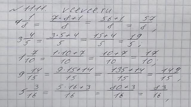 vcevce.ru математика 5 класс учебник без ответов