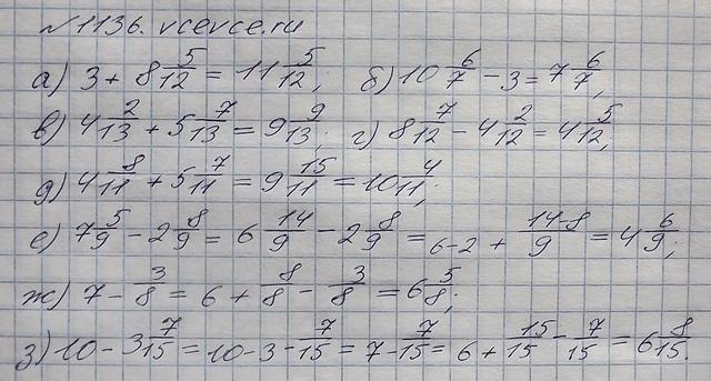 решебник математике i валентин по