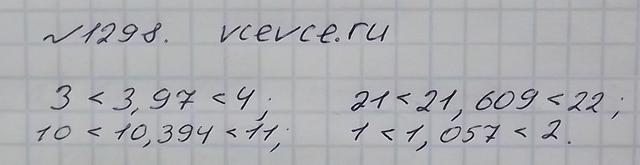 виленкин андреем гдз с 5 класс андреевичем математика