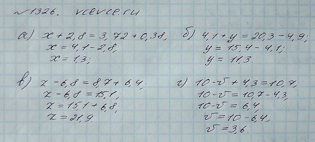 Математика 5 класс решебник виленкин скачать.