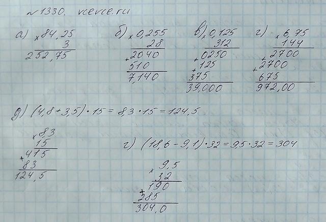 Задание № 1134 решение математика 5 класс виленкин onlinegdz.