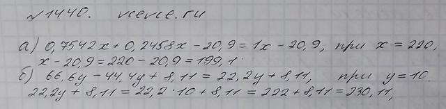 vcevce.ru математика 5 класс виленкин 1437