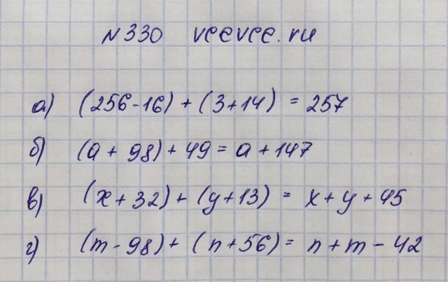 reshebnik-po-matematike-5-klass-v-ukraine