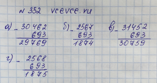 769 виленкин решебник 5 класс номер — img 7