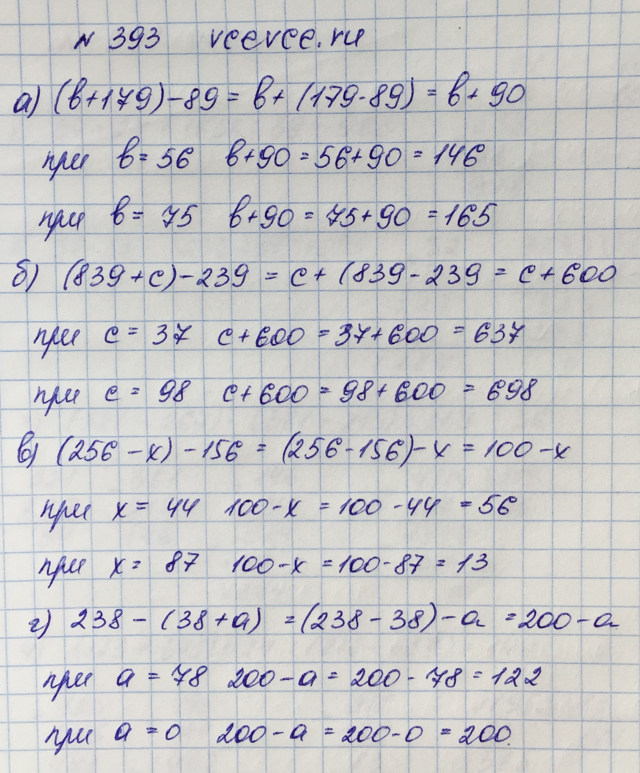 математика 5 класс виленкин решебник гдз