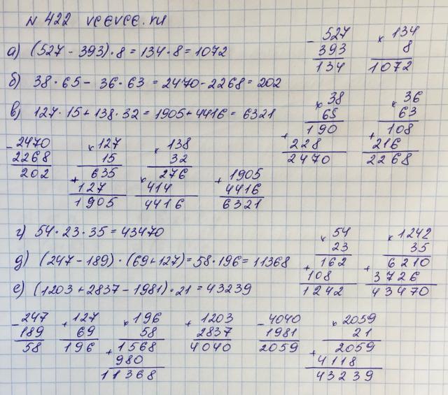 Задачи на смекалку для 5 класса с ответами по учебнику в.и жохов