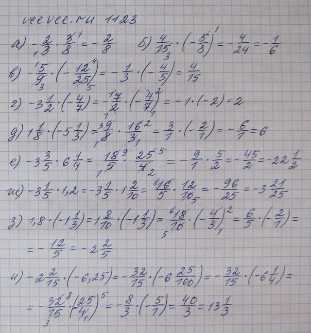 Математика 6 класс виленкин 19 параграф как решать