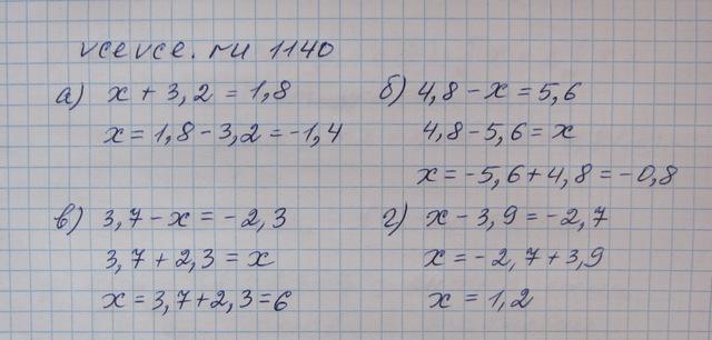 gdz-po-matematike-6-klass-avtor-vilenkin-nomer-1199