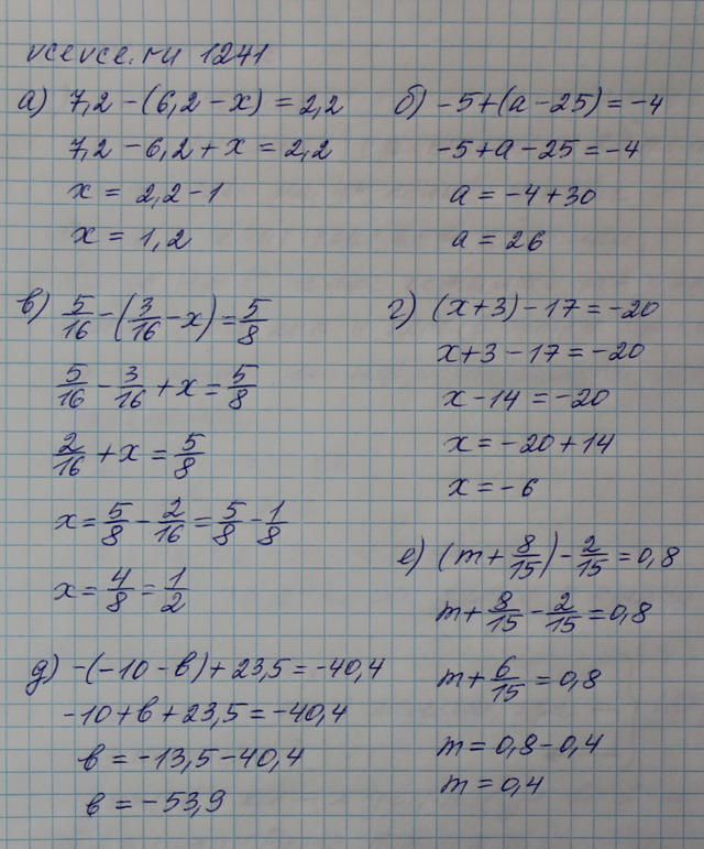6 класса по математике великин