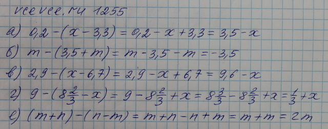 Номер 1254 гдз по математике 6 класс виленкин.