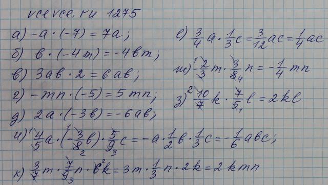 математика 6 класс виленкин андрей андреевич