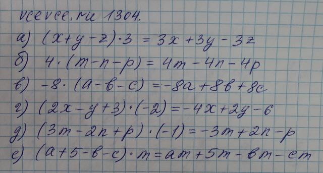 Номер 607 гдз по математике 6 класс виленкин.