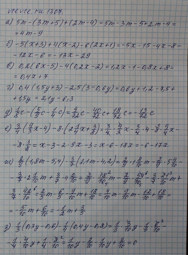 Гдз по deutsch 6 класс виленкин