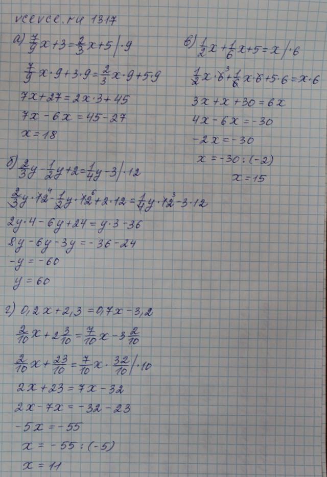 математика 6 класс виленкин ответы