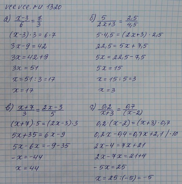 Гдз по математике 6 класс мега решеба онлайн решебник комплект.