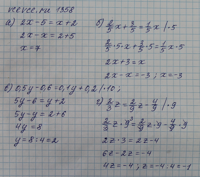 Спишу.ру гдз по математике кл. виленкин н.я