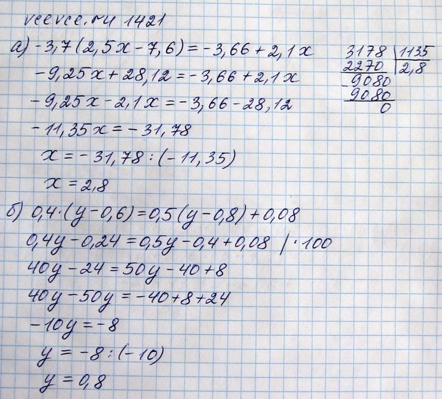 Гдз по математике виленкин на spishy ru