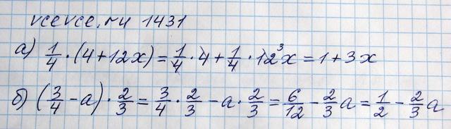 математика 5 класс виленкин 1431
