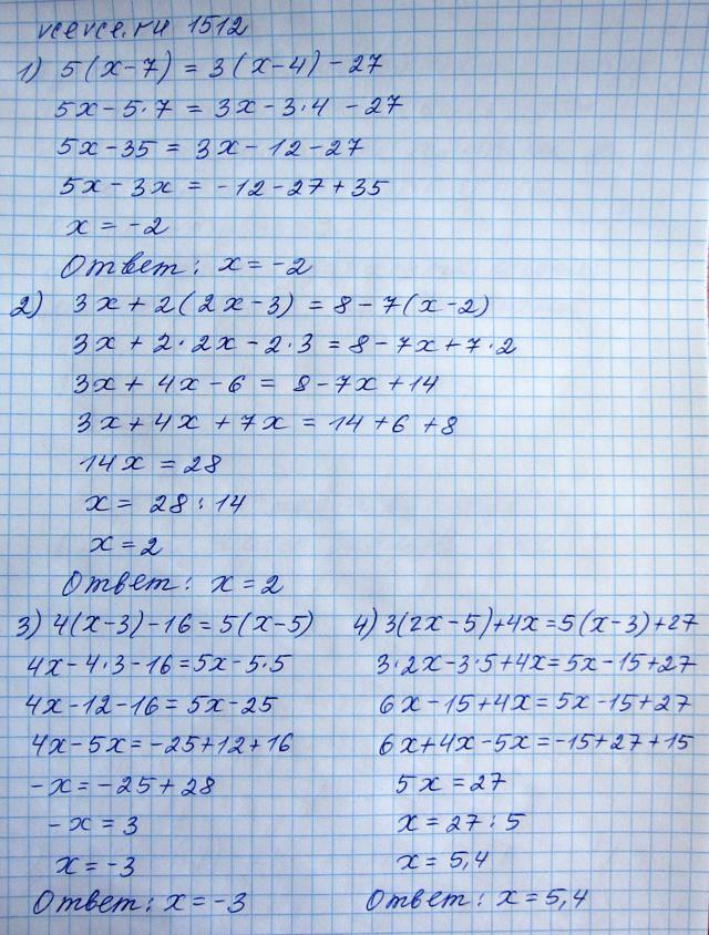 андрея от гдз андреева виленкин 6 класс андреевича по математике