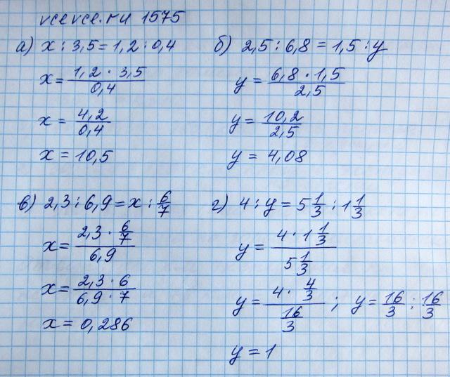 Гдз поматематике всу всёвсё.ру