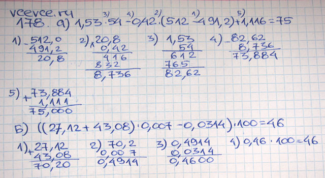 н я виленкин математика 6 класс решебник номер 178