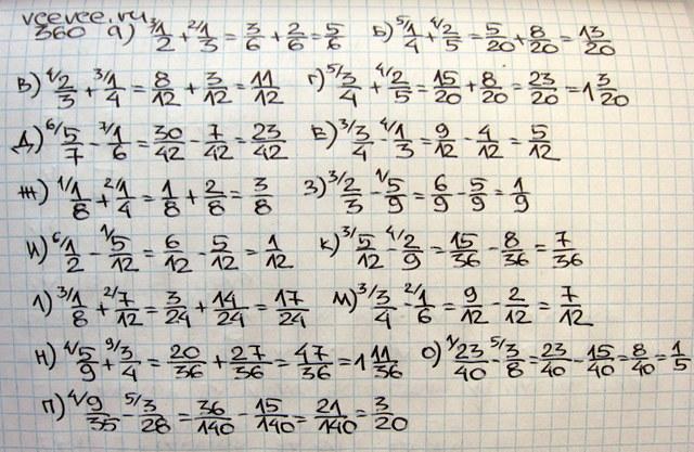 готовые задания по математике 6 класс кыргызча