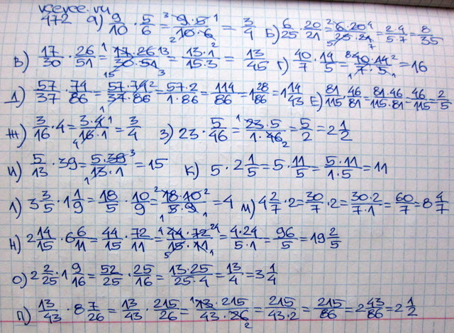 Ответы капустина по класс гдз 6 математике