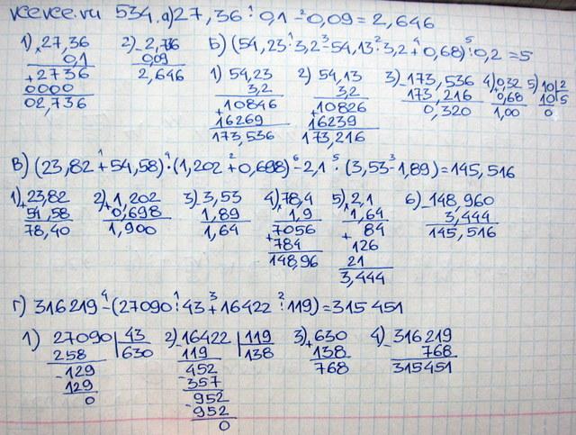 Задача 492 виленкин математика 6 класс ответы гдз.