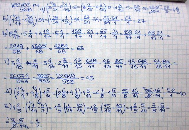 решебник по математике 6 класса виленкин