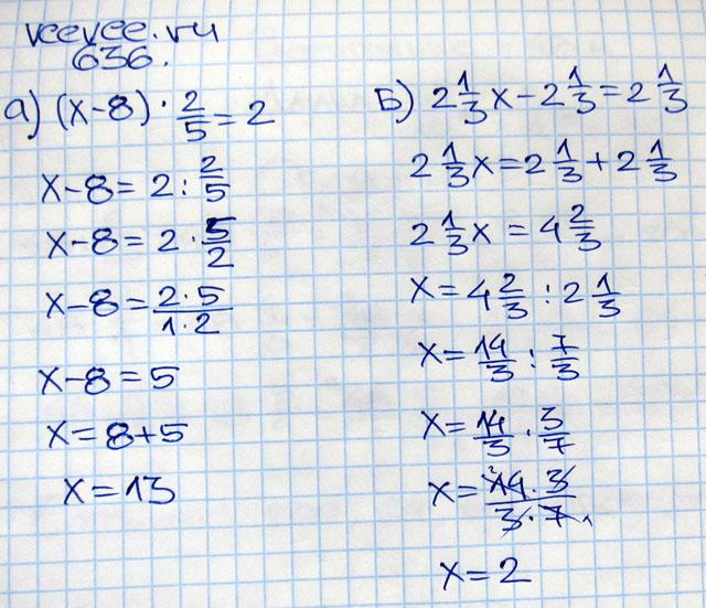 Педагог-сочинение решебник по математике за 6 класс виленкин решить задач окружающий мир класс