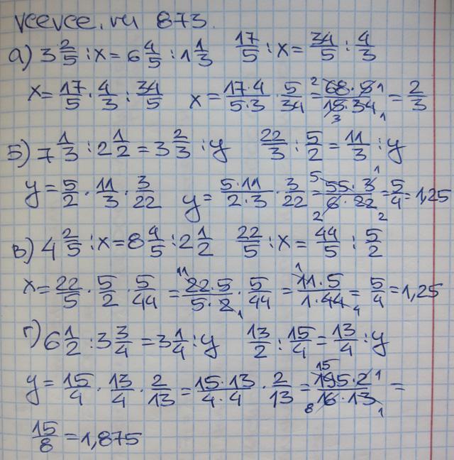 ответы на билеты по математике за 6 класс