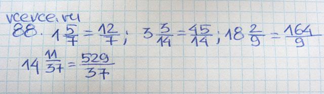 Решебник по математике 6 класс номер 86.