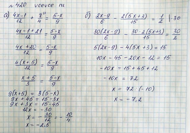 Решебник по алгебре андрей андреевич