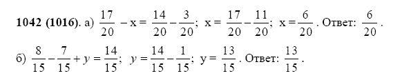 По гдз класс математике виленкин видео 5 1042