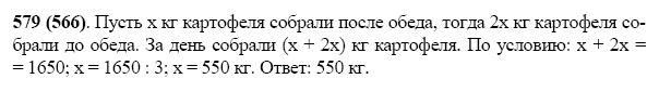 шварцбурд по жохов виленкин чесноков решебник