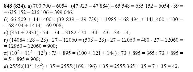 виленкин математика 5 класс решебник i 2