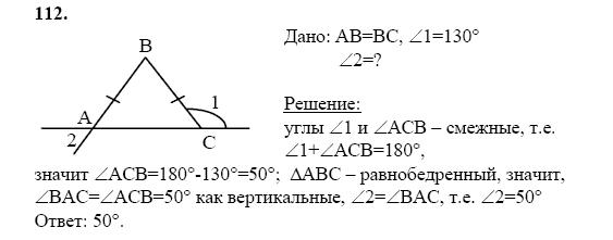 ГДЗ по Геометрии 7?9 класс Л.С. Атанасян, В.Ф. Бутузов, С.Б. Кадомцев